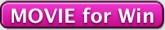 クリックするとWindows用ムービーが見られます