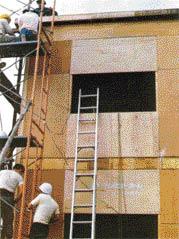 1977年に実施された実物大実験建物概要写真